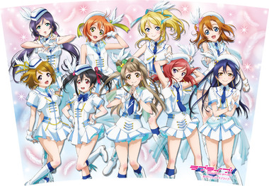 Love Live!: School Idol Project